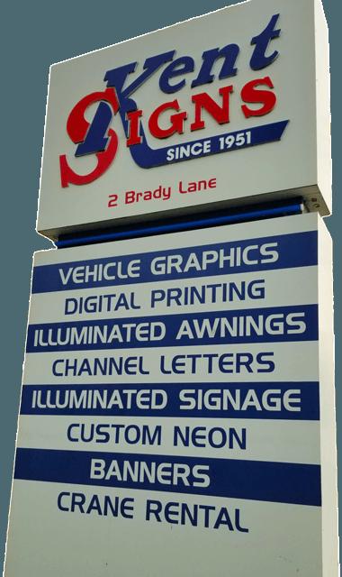 Pylon signs delaware - kent signs company